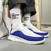 New Cool Street Shoes Men Fashion Brand Mixed Colors Sneakers Shoes Summer Outdoor Walking Shoes Man Casual Shoes Damping