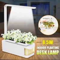 New 8.5W 18 leds Indoor LED Grow Light Lamp Set Full Spectrum Green Garden Planting Plants Desktops Lamp Lighting AC 110V 220V