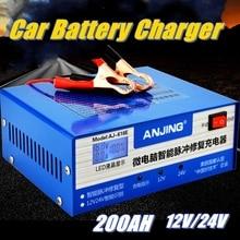 12/24 V автомобиль Батарея Зарядное устройство автоматического интеллектуального P ulse ремонт 130 V-250 V 200AH с адаптером