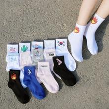 Kitten Sport Socks Daily Flame Soft Alien Cotton Men Shark Harajuku Students
