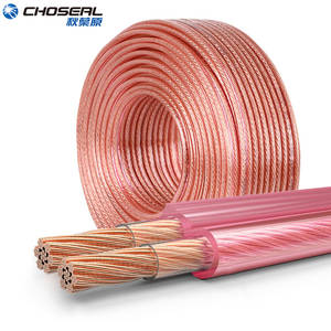 CHOSEAL Speaker Cable Audio-Line Amplifier Dj-System Theater Loud Hi-Fi Copper for Home