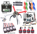 F450 450mm Quadcopter Rahmen Kit PIXHAWK 2.4.8 Flight control M8N GPS 30A Simonk Bürstenlosen ESC 2212 920KV Motor Flysky i6X + X6B
