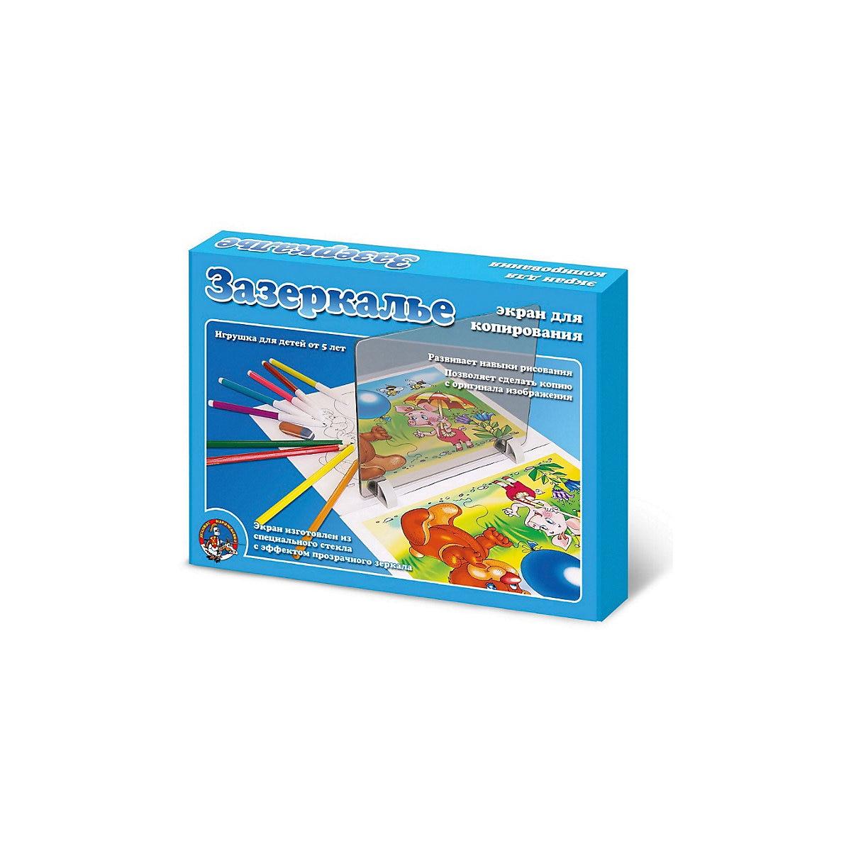 DESYATOE KOROLEVSTVO dibujo juguetes 100001733 para la creatividad Educación y Entrenamiento juguete niños aprendizaje MTpromo