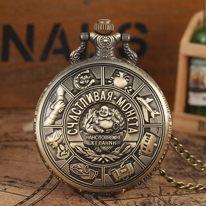 Retro Russian Embossed Collection Coin Quartz Pocket Watch Bronze Pendant Necklace Antique Clock Gift Collectibles For Men Women
