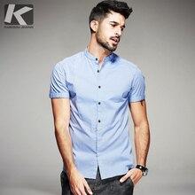 Summer Mens Casual Shirts 100% Cotton Pa