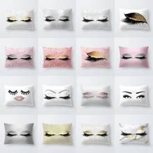 Creative Eyelash Lash Pillow Case Glitter Polyester Sofa Throw Cushion Cover Home Decor Xmas New Year