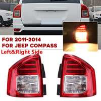 LED Day Time Running Light Tail Light Waterproof Rear Lamp Stop Reverse Safety Indicator Fog Lamp For Jeep For Compass 2011 2014