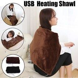 45x80 ซม. ไฟฟ้าร้อนเครื่องทำความร้อนผ้าห่ม Pad ไหล่มือถือความร้อนผ้าคลุมไหล่ USB นุ่ม 5 V 4 W ฤดูหนาว Warm ...