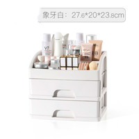 INS Plastic Storage Box Makeup Drawer Organizer With Two layer For Jewelry Case Cosmetics Cotton Swabs Makeup Organizer Storage