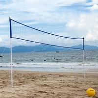 Outdoor Portable Volleyball Net Rack Folding Adjustable Volleyball Net Rack Beach Grass Park Badminton Net Rack