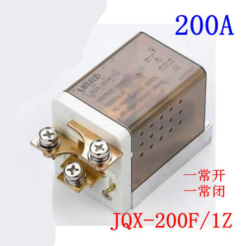333a 189b High power Relay Jqx 200f 1z Will Current Relay 12v 24v Ljqx 150f