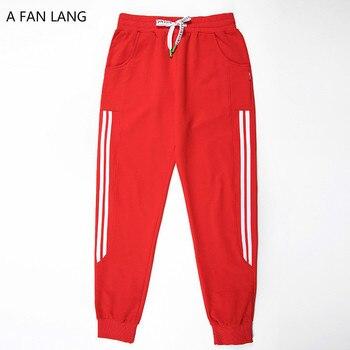 A FAN LANG  Women Autumn Casual Pants Sweat Pants Korean Fashion Harem Striped Trousers Streetwear Woman's Runing Sports Pants