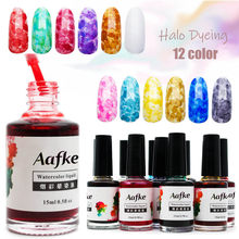 New Halo Dye Ink Gel Nail Polish 15ml 12 Colors Soak Off Gel 3D Natural Dry Gel No UV Lacquer Varnish Nail Art Manicure ZJJ2017(China)