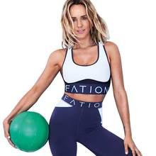6d377b87da 2019 Novo Terno Do Esporte Das Mulheres do Sexo Feminino Conjunto de Roupas  de Fitness Yoga Desgaste Do Esporte Ginásio Jogging .