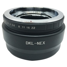 Адаптер для retina Dkl поворотным механизмом Voigtlander Deckel объектив sony E Nex A7 2 Камера