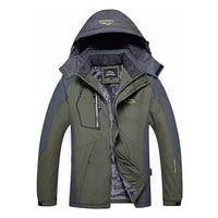 New Outdoor Ski Jacket Men Winter Ski Coat PU Windproof Waterproof Hoodies Male Warm Keeping Skiing And Snowboarding Ski Jacket