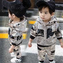 Boys set 2019 winter new hooded printed newspaper plus velvet shirt + pants long-sleeved childrens clothing