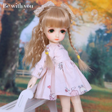New Arrival Be With You Cabbage BJD SD Doll 1/6 Body Model Children High Quality Fashion Shop Sweeter Girl BWY