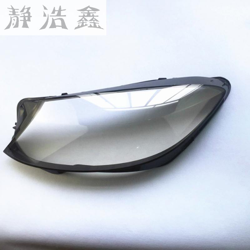Front headlights headlights glass mask lamp cover transparent shell lamp masks for Mercedes Benz S class