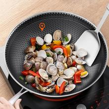 No Oil Smoke Non – Stick Pan Flat Bottom Home Cooking Pot 304 Three – Layer Stainless Steel Gas Cooker Universal Non – Stick Pan