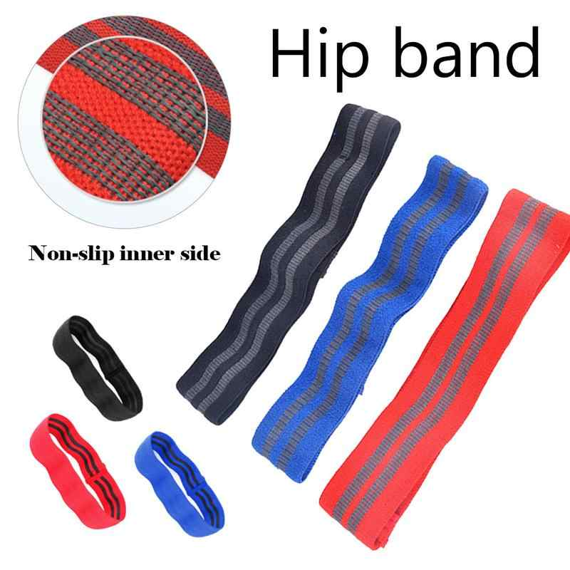 Hip Circle Non-slip No Curling Squat Ring Elastic Band Sports Equipment Yoga Bouncy Comfortable Unisex Three Colors Optional