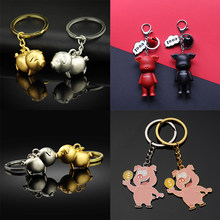 Black Red Silver Gold Couples Chinese Zodiac Pig Cool Bag Car Letters Key Ring Cute Animal Loves Lucky Keychain Valentines Gift(China)
