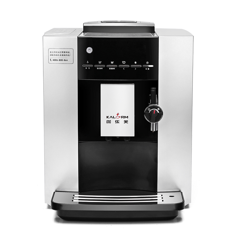 M5 1 Home Commercial Office Italian Automatic Fancy Coffee Machine One click Grinding