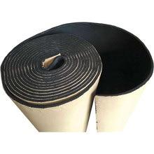 Автомобильная теплоизоляционная хлопковая Клейкая Пена 30X50 см Толстая Звуконепроницаемая Автомобильная резиновая пенопластовая поглощающая Автомобильная шумоизоляционная пенопластовая доска