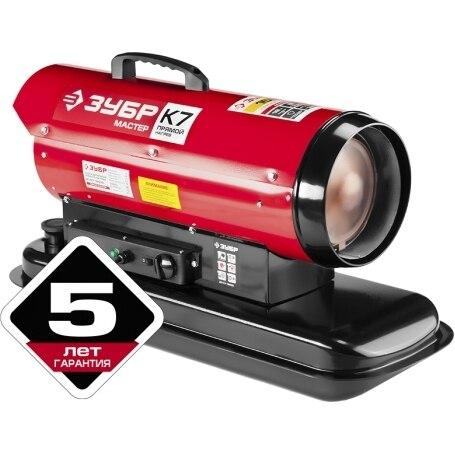 Diesel heat gun ZUBR DP-K7-15000 цена и фото