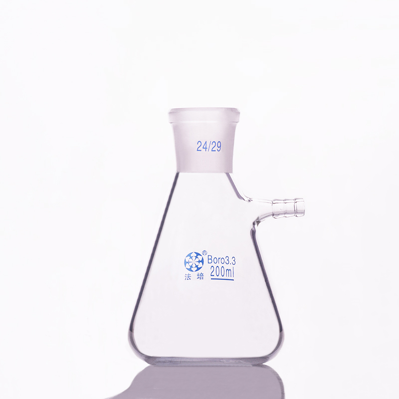 Filtering Flask With Side Tubulature,Capacity 200ml,Ground Mouth 24/29,Triangle Flask With Tubules,Filter Erlenmeyer Bottle