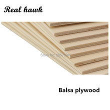 300x200x2mm super quality Aviation model layer board balsa plywood plank DIY wood materials free shipping