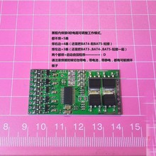 16A Battery BMS Protection Board with balancing 3s 4s 5s Packs Li ion lithium Battery