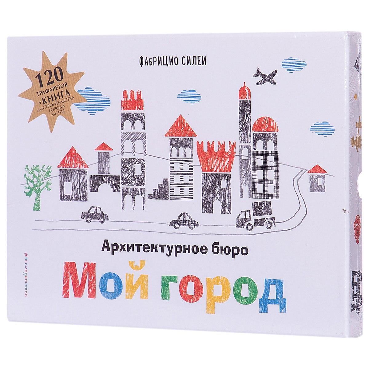 Books EKSMO 8676229 Children Education Encyclopedia Alphabet Dictionary Book For Baby MTpromo