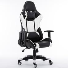 Gamer Chairs Prezzo All'ingrosso Acquista Galleria A Basso H9WEDI2
