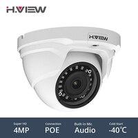 H.VIEW 4mp IP Camera PoE 4mp Nas IP Camera Outdoor Onvif CCTV Cameras Outdoor Dome CCTV Cameras Outdoor Waterproof