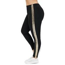 f3c58280ee5 Wipalo Women Plus Size High Waist Sequined Leggings Casual Solid Elastic  Waist Skinny Leggings 4XL Ladies