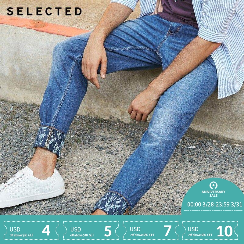 SELECTED New men's micro-elastic stone wash tapered casual   jeans   C|418232527