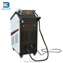 P Laser Qf 1000 Tsena