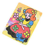1PCS 28x21cm DIY Manual King Size Color Handwork Sand Painting Picture With 9 Colour Sand Colorful Bottom Drawing Paint By Hand