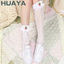 Lolita Bow Strawberry Mesh Lace Stockings Girl Knee High Gothic Dress Sweet Black Cute White JP Lovely Dual Use Ruffle Hosiery