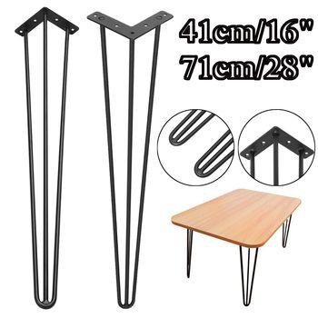 Lo más nuevo 1 Uds 41/71 cm 3 varillas patas de la mesa de comedor accesorios para el hogar manualidades pasillo escritorio patas para mueble de acero soporte patas de sofá
