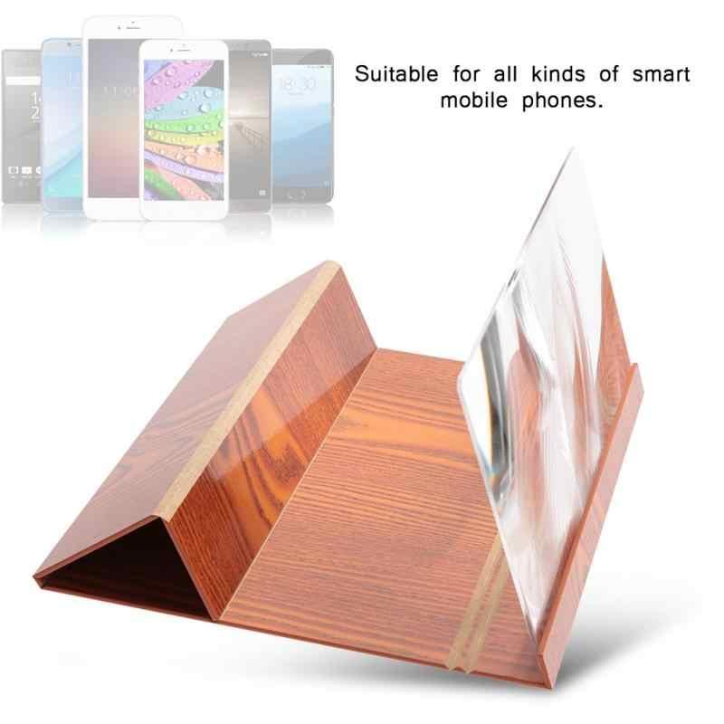 12in 4-6 раз увеличивающий усилитель экрана мобильного телефона HD четкий усилитель фотографий подставка видео усилитель лупа автомобильный держатель