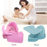 Non slip Baby Shower Chair Bath Net Rack Bath Seat With Tray for Children