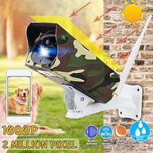 Surveillance Waterproof Outdoor IR Night Vision Camera 3.6 mm Solar IP WIFI Camera 1080P HD Wifi Wireless Camera Home Security(China)