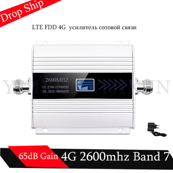 4G LTE 2600mhz (Band 7) cellular signal booster 2600mhz 4G mobile network booster Data Cellular Phone Repeater 4G Amplifier