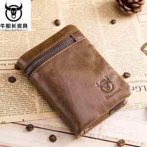 Image 1 - BULLCAPTAIN 2020 MEN Coffee Cow Leather Wallet Coin Pocket Money Purse Bag Card Holder Short Trifold Hasp Zipper Wallet