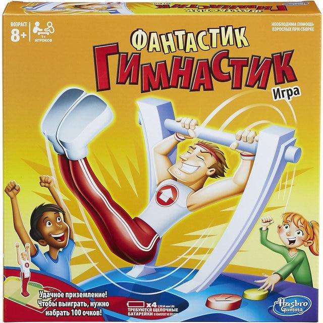 Игра Фантастик-Гимнастик, Hasbro