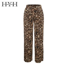 HYH HAOYIHUI  Simple Wild Sexy Animal Loose Type Printed Broad-legged Pants