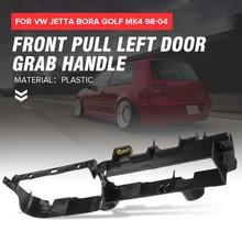 Передний левый Драйвер Межкомнатная дверь тяга поручень кронштейн 1J1867179A для VW Jetta Bora Golf MK4 1999-2001 2002 2003 2004 2005