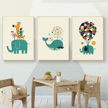 Зеленый мультфильм животных для детской комнаты настенный художественный